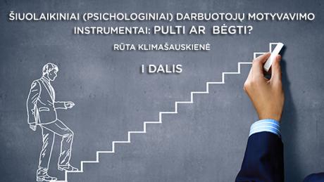 Šiuolaikiniai (psichologiniai) darbuotojų motyvavimo instrumentai: pulti ar  bėgti?
