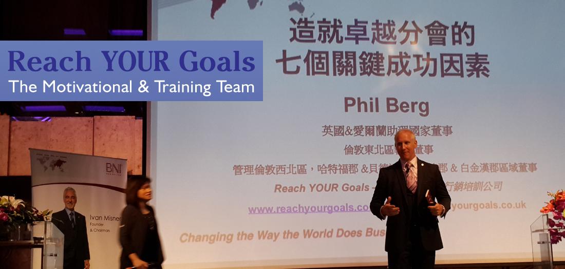 Phil Berg – Kaip tinklaveikos per BNI® pagalba pasiekti jūsų tikslus